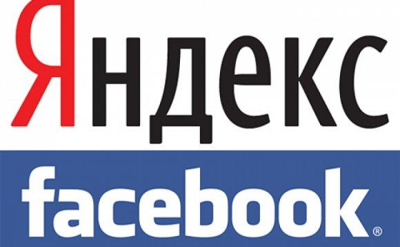 Яндекс оптимизация сайта с