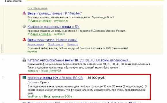сети от 20 900 руб./мес