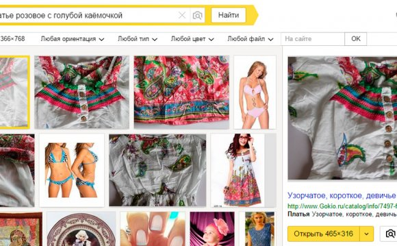Оптимизация поисковых запросов