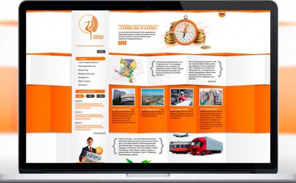 Продвижение сайта в Беларуси и