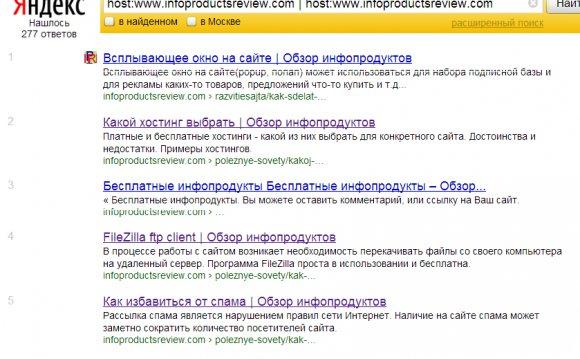 продвижение сайта в поисковых