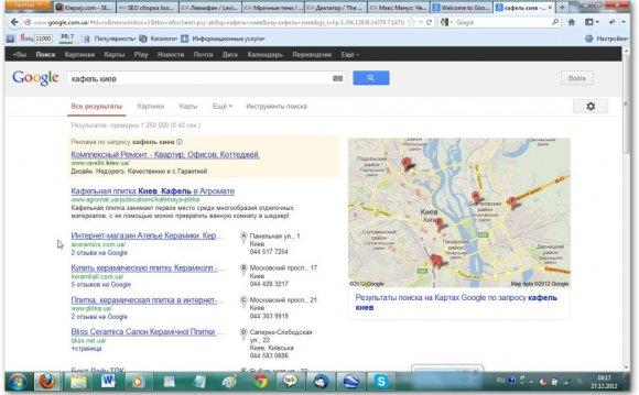 Раскрутка в Google Maps