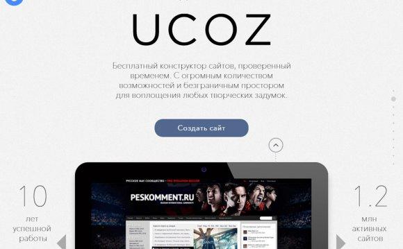 Бесплатная раскрутка сайтов с бесплатной доставкой продвижение сайта в Жирновск