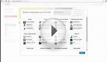 Richlife-az.com Регистрация: mail, яндекс, gmail, youtube